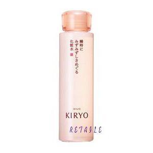 キリョウ ローション I 150mL 化粧水 KIRYO|retailer-plus