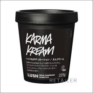 ♪ LUSH ラッシュ えんクリーム 225g <ハンドローション><ボディローション> <KARMA KREAM>