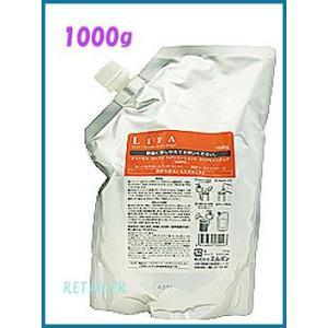 ミルボン ディーセスリーファ クリアモイスチュア 1000g(詰替用) (医薬部外品) <ヘアトリートメント> retailer-plus