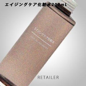 ♪ NEW 無印良品 エイジングケア化粧水  200mL<エ...