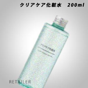 ♪ 200ml 無印良品 クリアケア化粧水 200ml<スキンケアシリーズ><ローション>|retailer-plus