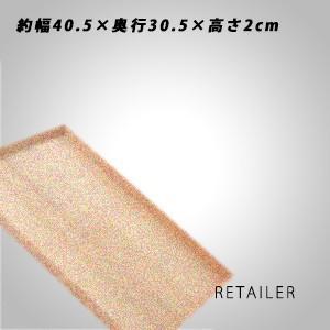 ♪ 約幅40.5×奥行30.5×高さ2cm 無印良品  木製 角型トレー 約幅40.5×奥行30.5×高さ2cm <キッチン用品><台所用品><お盆><トレイ>|retailer-plus