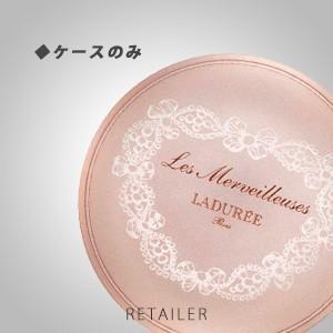※当店ではお取り寄せ商品のため7日〜10日で発送予定です。LesMerveilleusesLADUR...