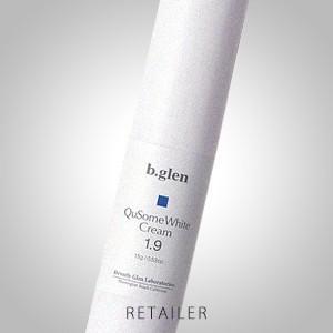 ♪ b.glen ビーグレン QuSomeホワイトクリーム1.9 15g <フェイスクリーム><bglen> <ナイトクリーム・夜用クリーム>|retailer-plus