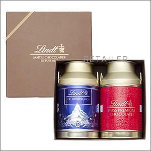 ※当店ではお取り寄せ商品のため7日〜10日で発送予定です。♪ Lindt リンツ リンドールミルク缶...