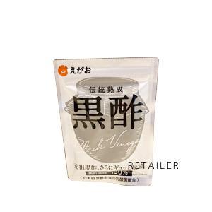 ♪えがおの黒酢 1袋 560mg×62粒入り サプリメント <えがお・笑顔の黒酢>