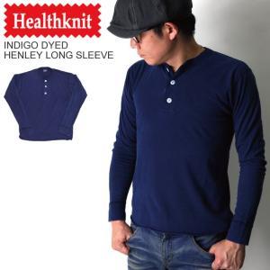 (ヘルスニット) Healthknit インディゴ ヘンリーネック ロングスリーブ|retom