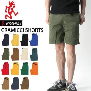 (グラミチ) GRAMICCI グラミチ ショーツ ショートパンツ ハーフパンツ 短パン|retom