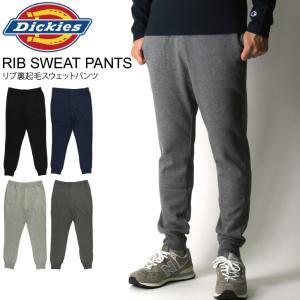 (ディッキーズ) Dickies 裏起毛 リブ スウェット パンツ ジョガーパンツ スウェットパンツ メンズ レディース retom