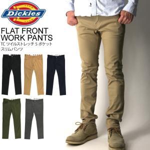 (ディッキーズ) Dickies FLAT FRONT WORK PANTS TS ツイル ストレッ...
