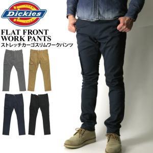 (デッキーズ) Dickies FLAT FRONT WORK PANTS ストレッチ カーゴ スリム ワーク パンツ retom