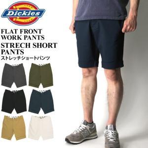(ディッキーズ) Dickies ストレッチ ショートパンツ ショーツ 短パン ハーフパンツ ストレッチパンツ retom