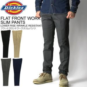 (ディッキーズ) Dickies フラット フロント ワーク スリム パンツ ストレッチ パンツ メンズ retom