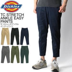 (ディッキーズ) Dickies TCツイル ストレッチ イージー クロップド パンツ 8分丈 メンズ|retom