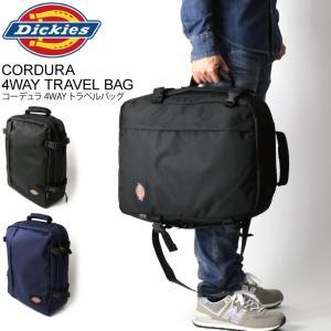 (ディッキーズ) Dickies コーデュラ 4WAY トラベル バッグ ショルダーバッグ リュックサック デイパック メンズ レディース retom