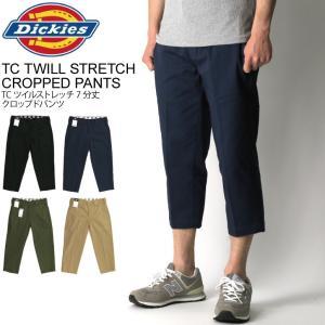 (ディッキーズ) Dickies TCツイル ストレッチ クロップド パンツ 7分丈 メンズ retom