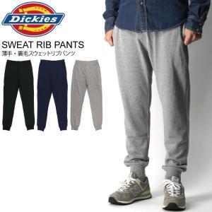 20%OFF!! (ディッキーズ) Dickies スウェット 裾リブ パンツ ジョガーパンツ 裏毛 薄手 メンズ レディース|retom