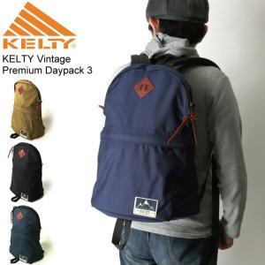 (ケルティ) KELTY プレミアム デイパック 3 リュックサック 18L バックパック|retom