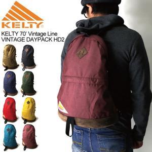 (ケルティ) KELTY ケルティ ヴィンテージ ライン デイパック HD2|retom