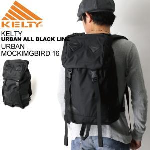 (ケルティ) KELTY アーバン シリーズ モッキンバード 16 リュックサック バックバック デイパック 26L メンズ|retom