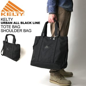 (ケルティ) KELTY トートバッグ ショルダーバッグ【アーバン オール ブラック ライン】|retom
