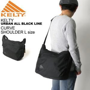 (ケルティ) KELTY アーバン シリーズ カーブ ショルダーバッグ Lサイズ ショルダーバッグ オールブラック 18L メンズ|retom