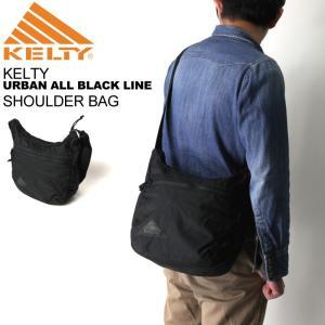 (ケルティ) KELTY ショルダーバッグ カーブショルダー【アーバン オール ブラック ライン】|retom