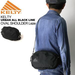 (ケルティ) KELTY アーバン オール ブラック シリーズ オーバール ショルダー Lサイズ ポーチ ミニショルダー 5L|retom