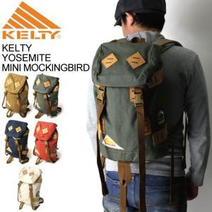 (ケルティ) KELTY ヨセミテ ミニ モッキンバード リュックサック バックパック デイバッグ 23L|retom