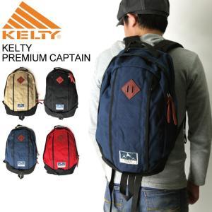 (ケルティ) KELTY PREMIUM CAPTAIN プレミアム キャプテン バックパック リュックサック デイパック 19L|retom