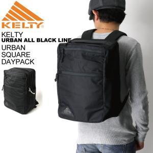 (ケルティ) KELTY アーバン シリーズ スクエアー デイパック リュックサック ブリーフケース ビジネス 20L メンズ|retom