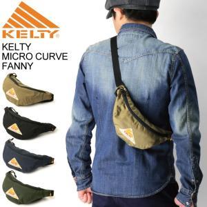 (ケルティ) KELTY ヴィンテージ ライン マイクロ カーブ ファニー ボディバッグ ウエストバッグ メンズ レディース retom