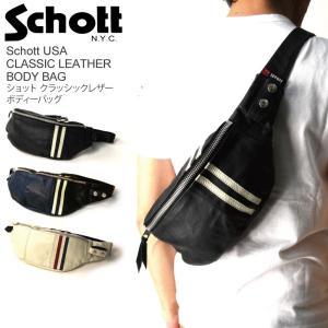 (ショット) Schott クラッシック レザー ボディバッグ ワンショルダーバッグ|retom