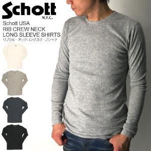 (ショット) Schott リブ クルーネック ロングスリーブ シャツ|retom