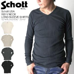 (ショット) Schott リブ Vネック ロングスリーブ シャツ|retom