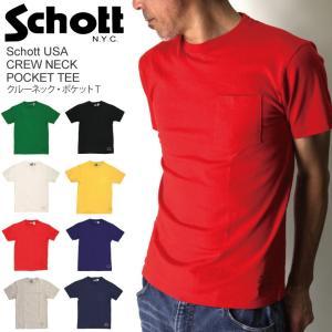 (ショット) Schott クルーネック・ポケットTシャツ|retom
