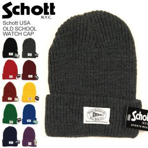 (ショット) Schott オールド スクール ワッチ キャップ ニットキャップ ニット帽|retom