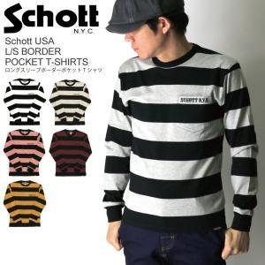 (ショット) Schott ロングスリーブ ボーダー ポケット Tシャツ ロンT カットソー メンズ レディース|retom