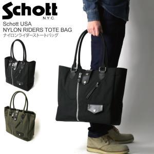 (ショット) Schott ナイロン ライダース トートバッグ ショルダーバッグ|retom
