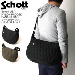 (ショット) Schott コーデュラナイロン パデット バナナ バッグ ショルダーバッグ ボディバッグ|retom