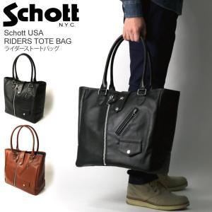 (ショット) Schott レザー ライダース トートバッグ ショルダーバッグ|retom