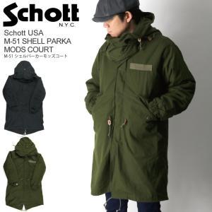 (ショット) Schott M-51 シェル パーカー モッズコート メンズ レディース|retom