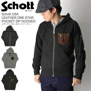 (ショット) Schott レザー ワンスター ポケット フーディ フルジップパーカー パーカー カットソー メンズ レディース|retom