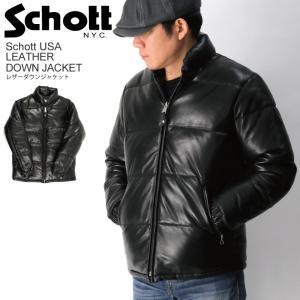 (ショット) Schott レザー ダウン ジャケット ダウンジャケット 革ジャン シープレザー 羊革 メンズ レディース|retom
