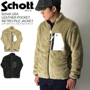 (ショット) Schott レザー ポケット レトロ パイル ジャケット フリース スタンドジップ ボア メンズ レディース|retom