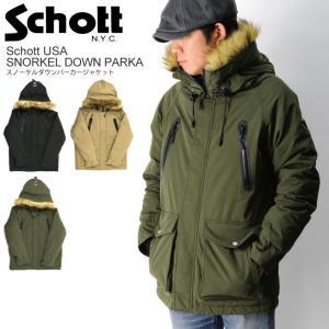 10%OFF!! (ショット) Schott スノーケル ダウン パーカー ジャケット ダウン ジャケット ダウン コート ファー付き メンズ レディース|retom