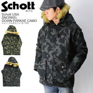 (ショット) Schott シュノーケル ダウン パーカー カモ ダウンパーカー ダウンコート ジャケット ファー付き メンズ レディース|retom