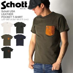 (ショット) Schott レザー ポケット Tシャツ クルーネック ポケットTシャツ カットソー メンズ レディース|retom