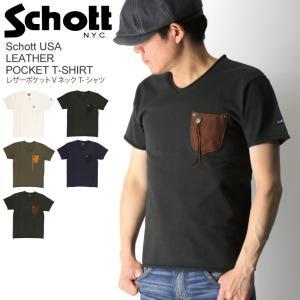 (ショット) Schott レザー ポケット Tシャツ Vネック ポケットTシャツ カットソー メンズ レディース|retom