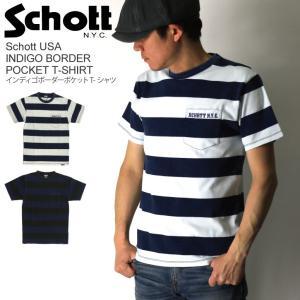 (ショット) Schott インディゴ ボーダー ポケット Tシャツ ポケットTシャツ カットソー メンズ レディース|retom
